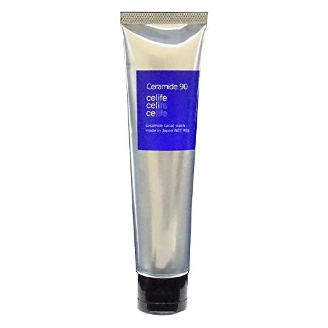 アライアンス株式モードリンcelife(セライフ) 天然セラミド配合洗顔 セラミド90 90g