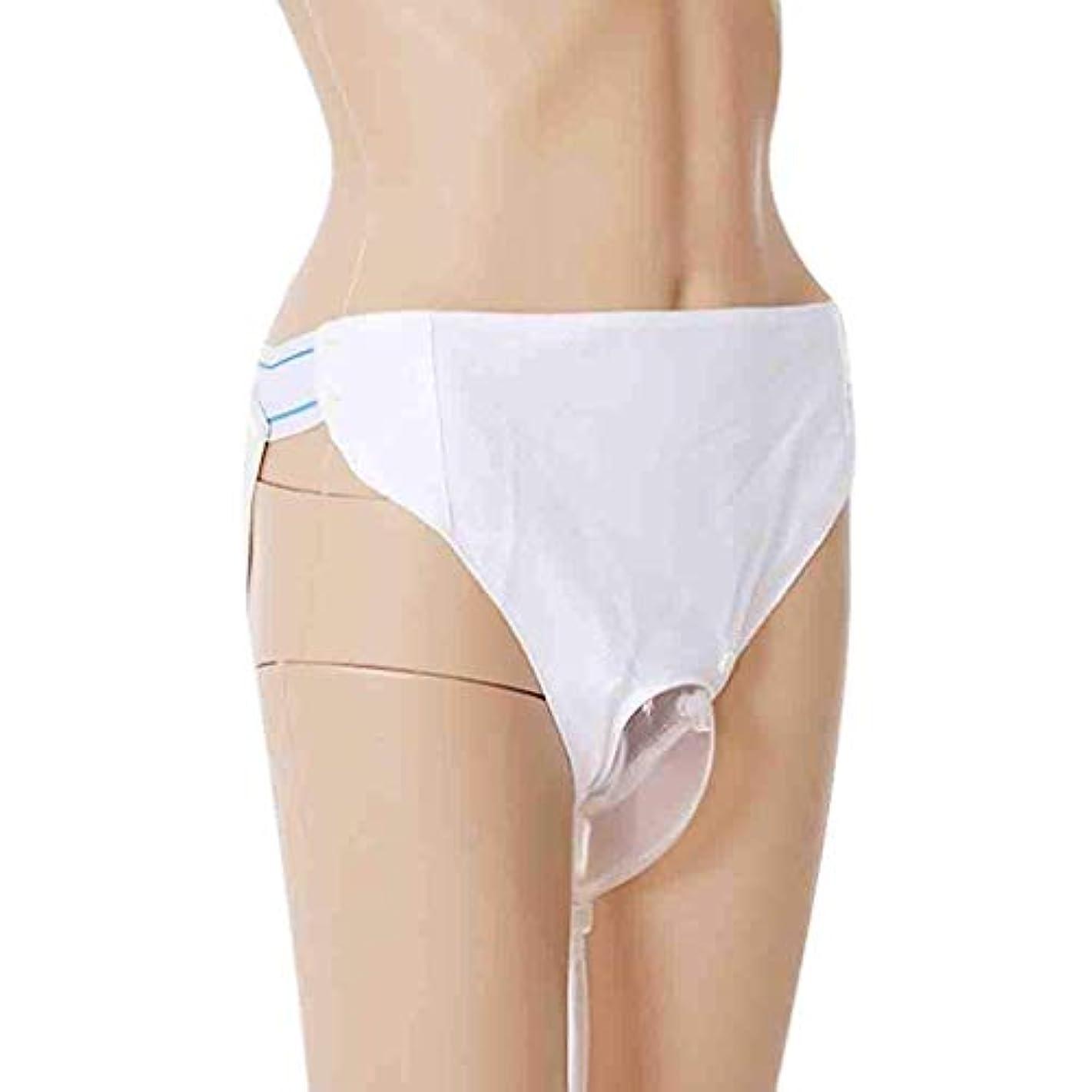 男性の女性の高齢者の尿バッグ排尿器おしっこホルダーこぼれ防止ポータブル尿コレクターバッグ用尿失禁 (Size : B)