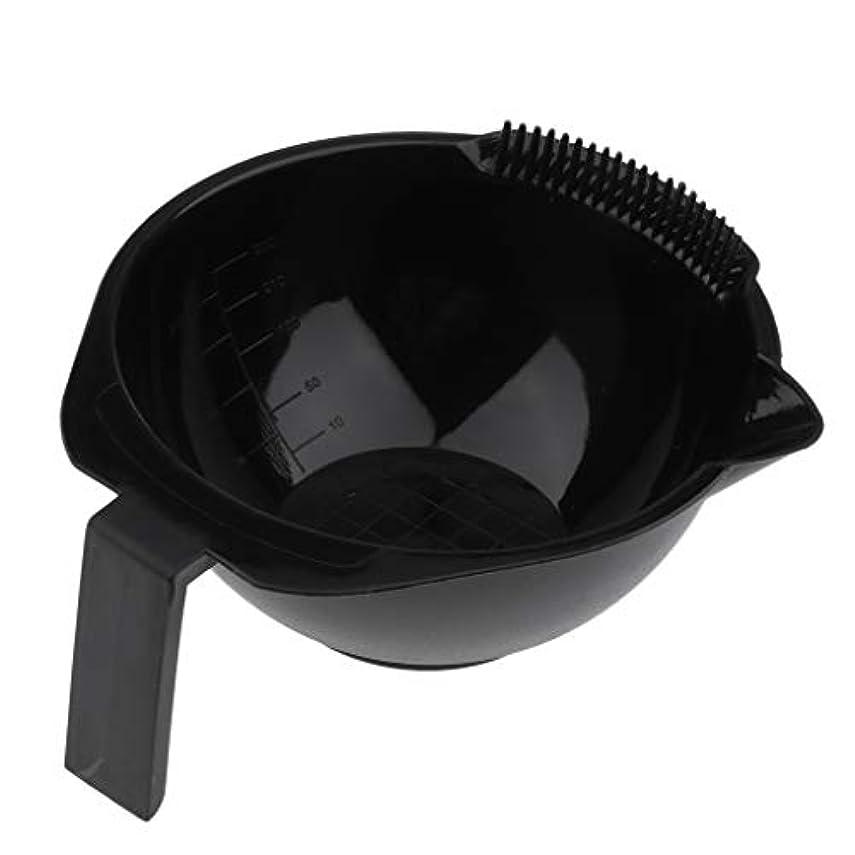 洗練されたできた消えるヘアカラーボウル ヘアダイボウル 理髪サロン ミキシングボウル 5色選べ - ブラック