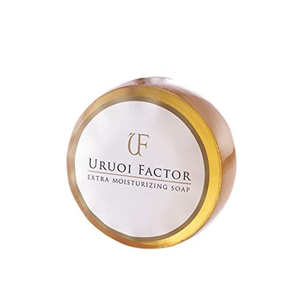 暴動依存するニンニクURUOI FACTOR 洗顔石鹸 日本製 100g エイジング 保湿 角質ケア スクワラン ハチミツ ビタミンC配合