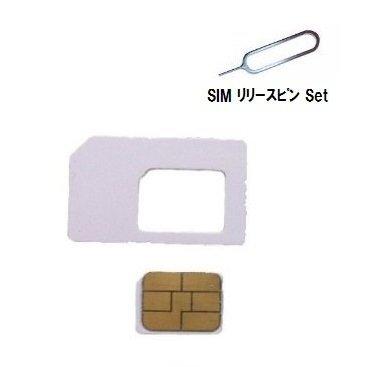 J.MobileAmazon即日出荷 ios10.2対応  Au iPhone6S iPhone6 Nano simカード(0.68mm) アクティベーション〓アクティベートカード Au activationnano simサイズ+Simリリースピン付 Ja (A1枚)