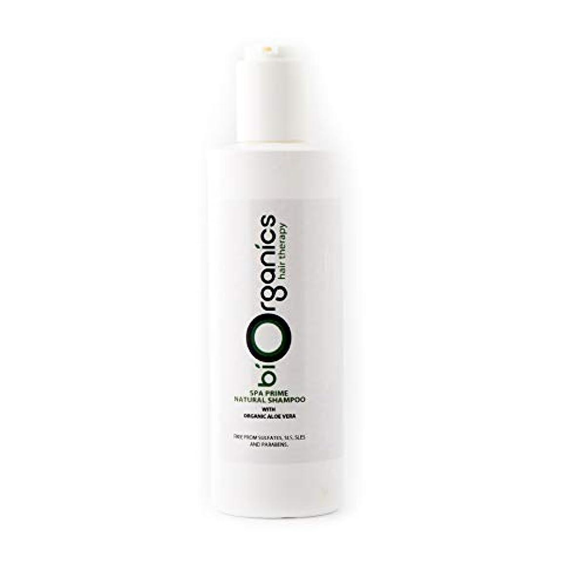 枯れる背景論争Biorganics Natural Shampoo - 250g