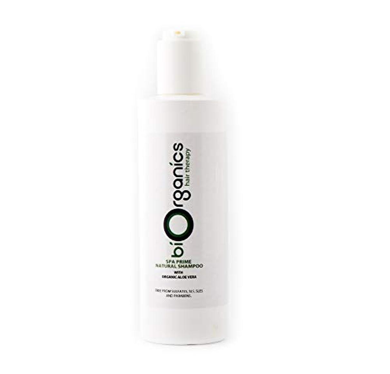 連鎖言い換えるとベルトBiorganics Natural Shampoo - 250g