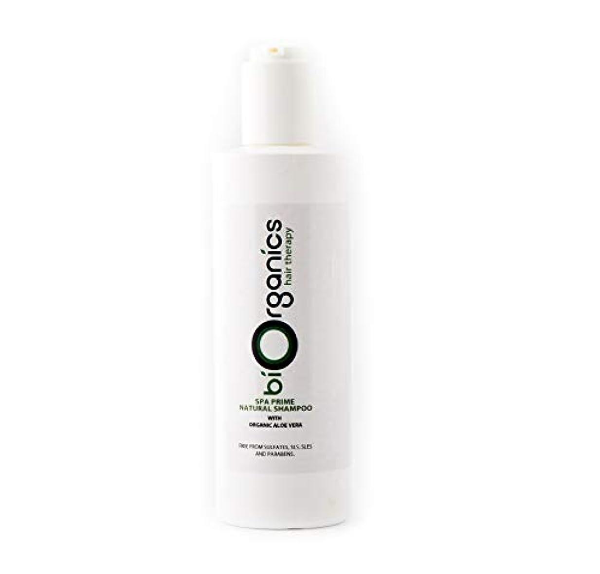 まだら偶然のポーズBiorganics Natural Shampoo - 250g