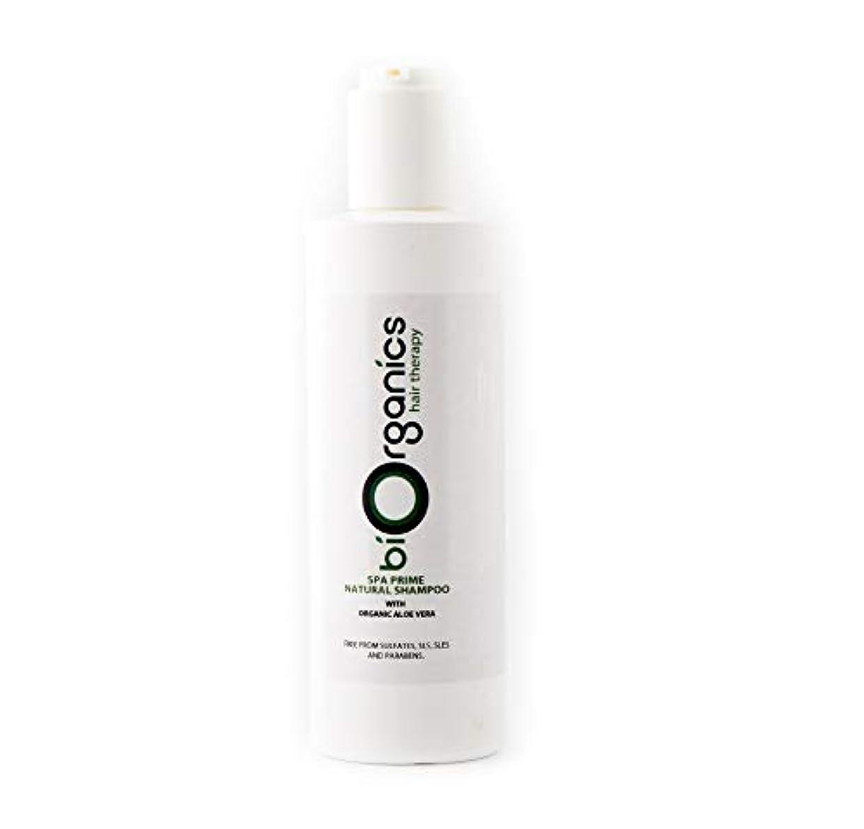 Biorganics Natural Shampoo - 250g
