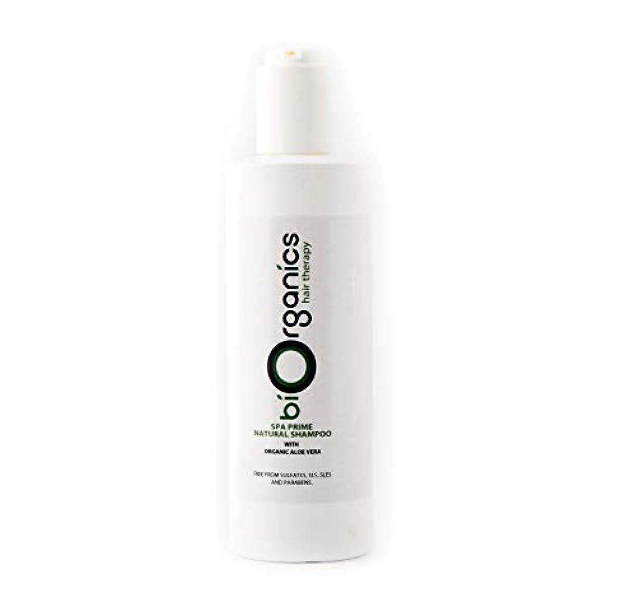 悲観的生産的エゴイズムBiorganics Natural Shampoo - 250g
