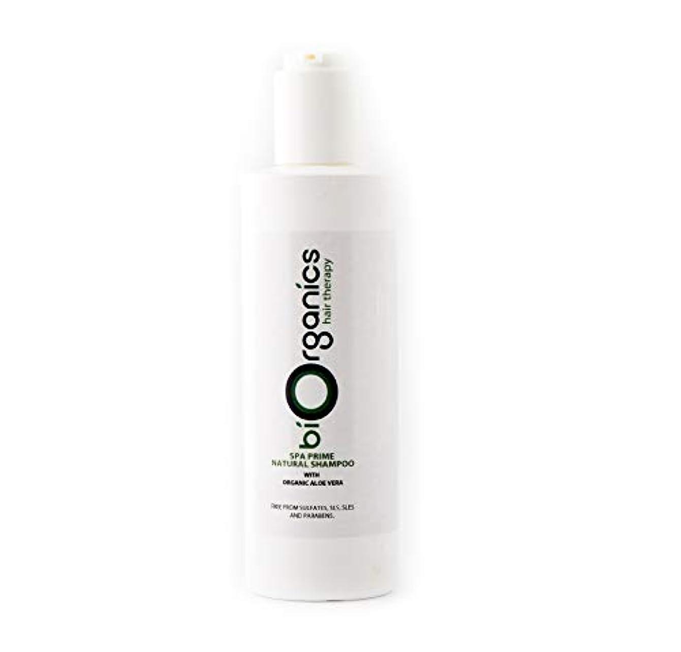 経過気になる感性Biorganics Natural Shampoo - 250g
