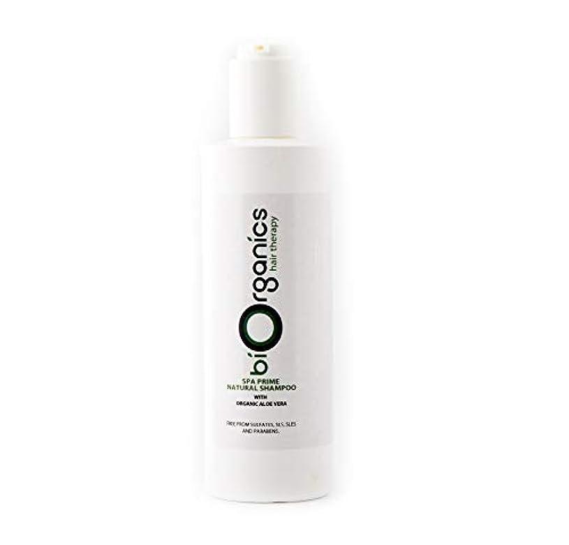 スポーツをする配偶者最初Biorganics Natural Shampoo - 250g