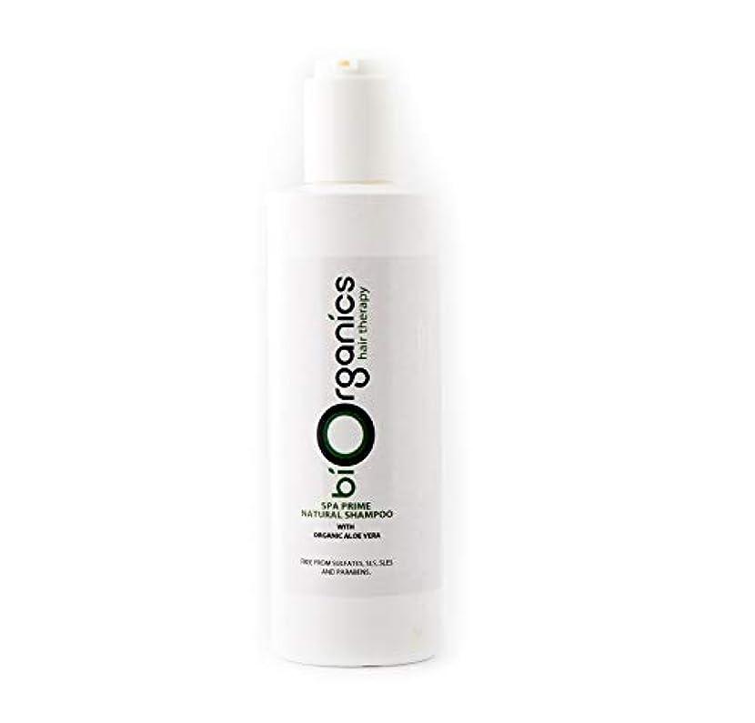 哲学博士波紋オンBiorganics Natural Shampoo - 250g