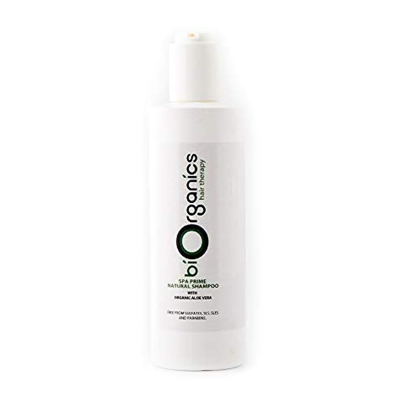 ステートメントマニフェスト判決Biorganics Natural Shampoo - 250g