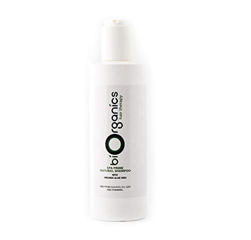 すすり泣き十二不道徳Biorganics Natural Shampoo - 250g