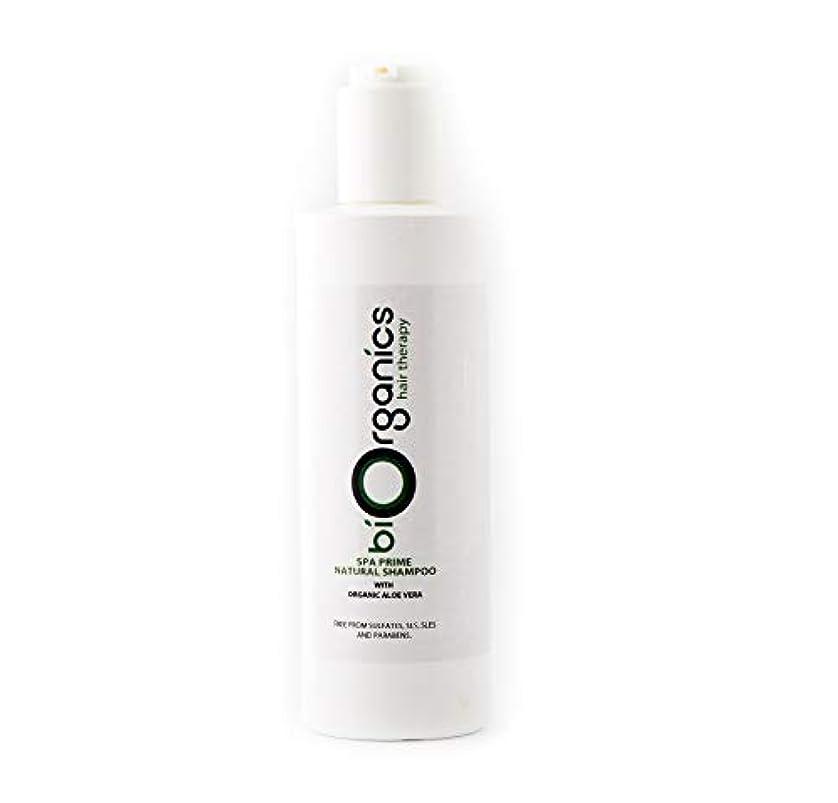 忘れっぽいメーカーパスBiorganics Natural Shampoo - 250g