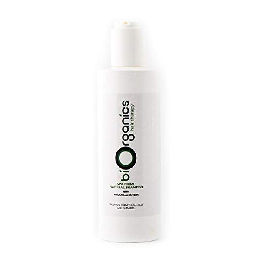 牛肉勝利行うBiorganics Natural Shampoo - 250g
