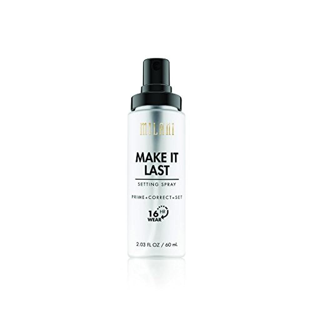 ガウン苦味富MILANI Make It Last Setting Spray - Prime + Correct + Set (並行輸入品)