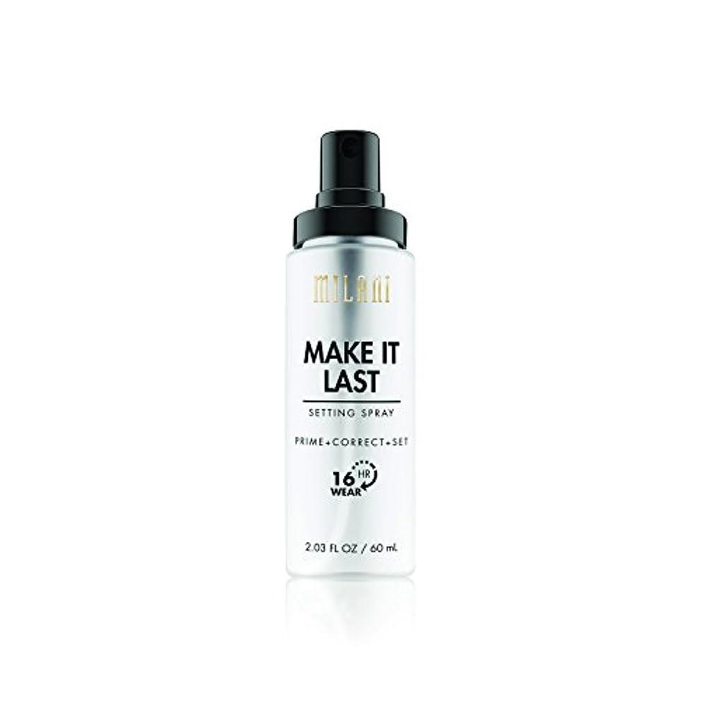 どちらかマーガレットミッチェル提供されたMILANI Make It Last Setting Spray - Prime + Correct + Set (並行輸入品)