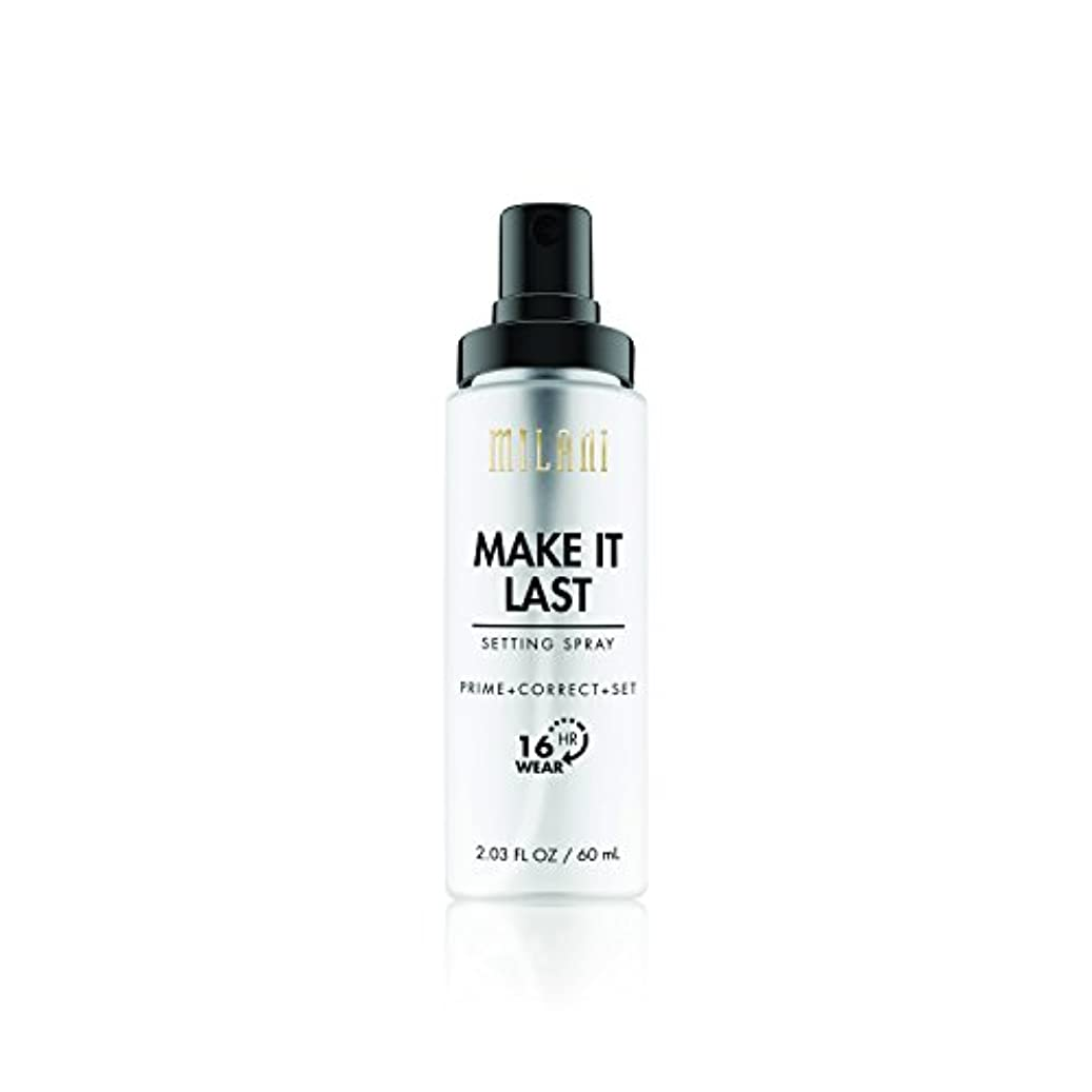 比較的コンパス民主主義MILANI Make It Last Setting Spray - Prime + Correct + Set (並行輸入品)