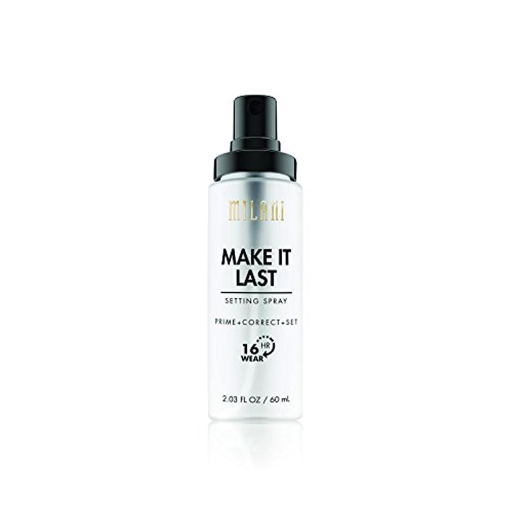 顎貫入悪のMILANI Make It Last Setting Spray - Prime + Correct + Set (並行輸入品)