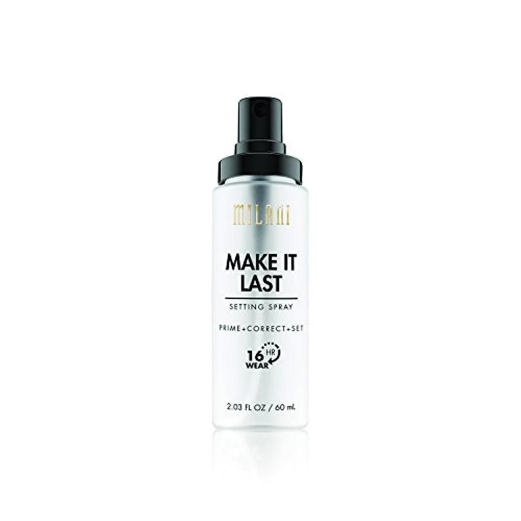 検証描く帰るMILANI Make It Last Setting Spray - Prime + Correct + Set (並行輸入品)