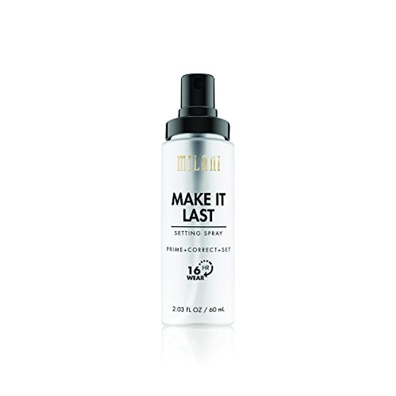 指標取り除く歴史MILANI Make It Last Setting Spray - Prime + Correct + Set (並行輸入品)