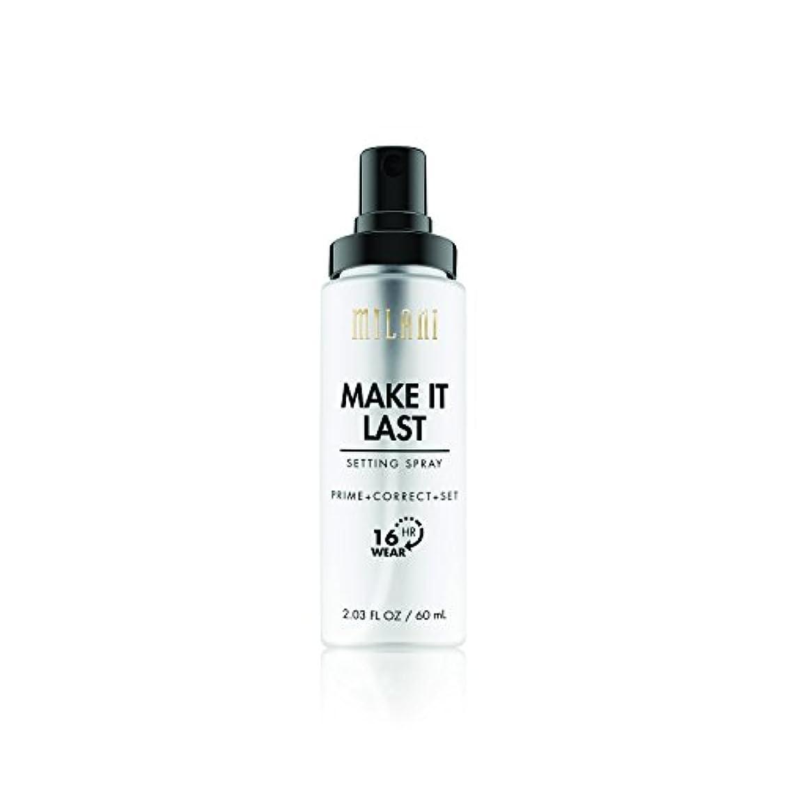 あごひげ昨日受け継ぐMILANI Make It Last Setting Spray - Prime + Correct + Set (並行輸入品)