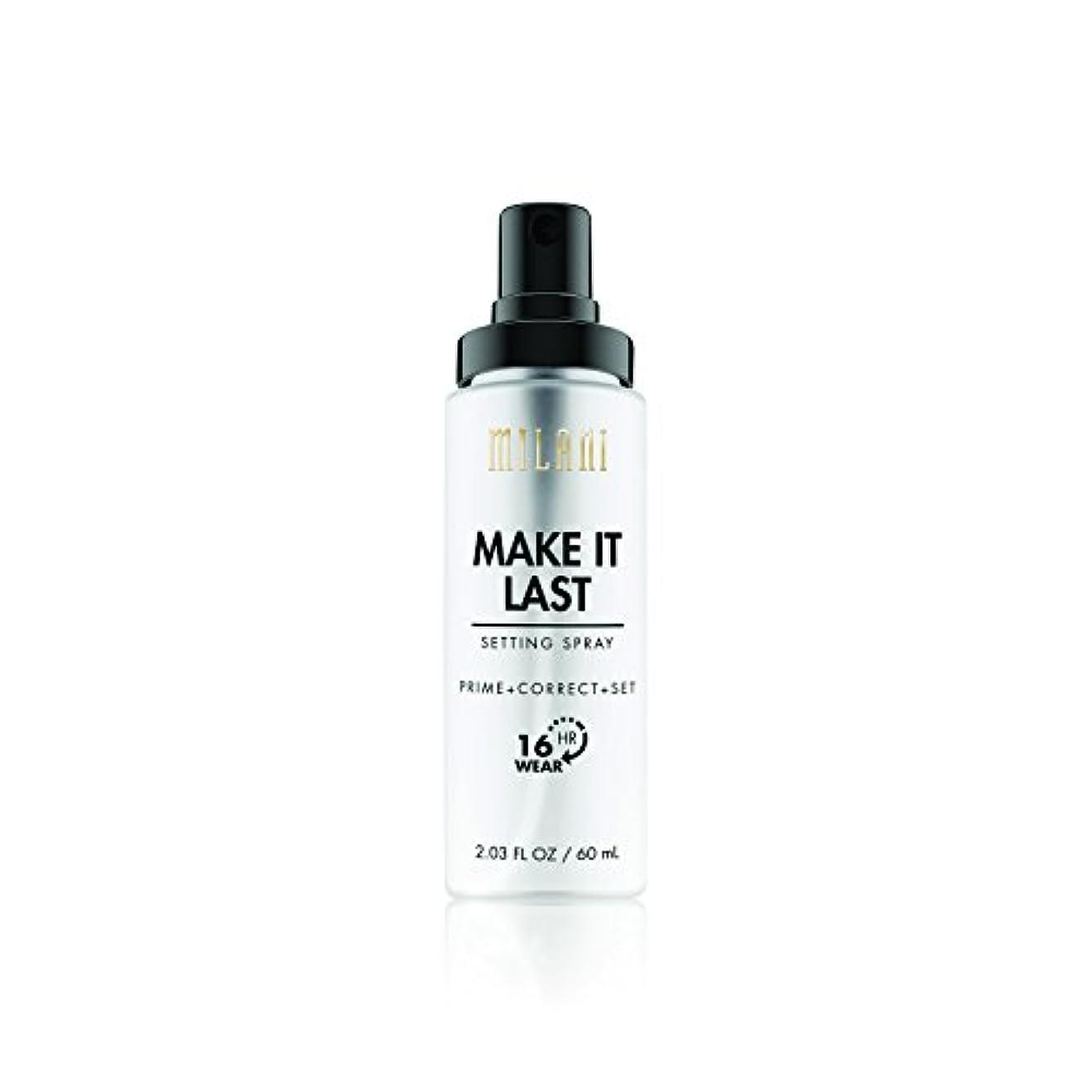 計り知れないマガジンかもしれないMILANI Make It Last Setting Spray - Prime + Correct + Set (並行輸入品)