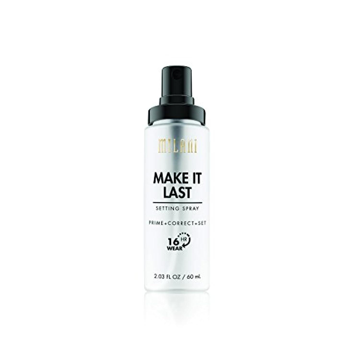 オール電気技師ブランデーMILANI Make It Last Setting Spray - Prime + Correct + Set (並行輸入品)