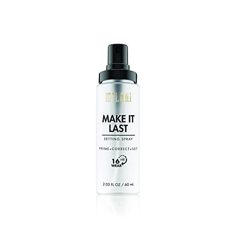 石灰岩石油狂人MILANI Make It Last Setting Spray - Prime + Correct + Set (並行輸入品)