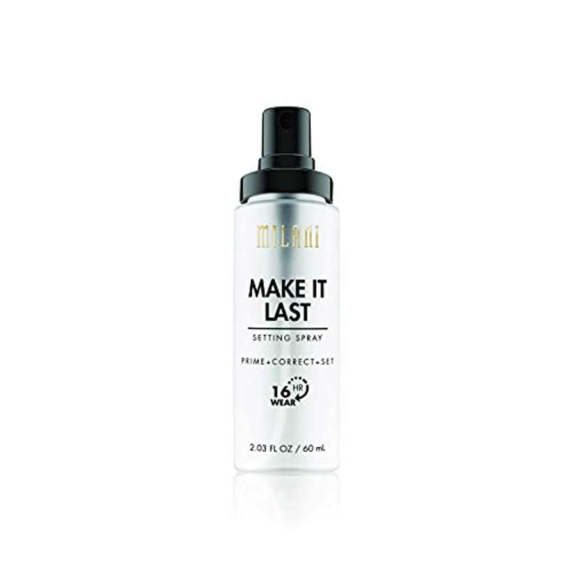 主導権一人で限りMILANI Make It Last Setting Spray - Prime + Correct + Set (並行輸入品)