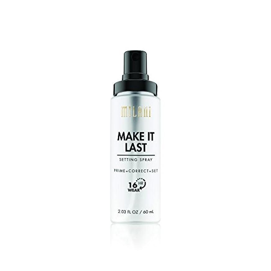作動するアボート今後MILANI Make It Last Setting Spray - Prime + Correct + Set (並行輸入品)