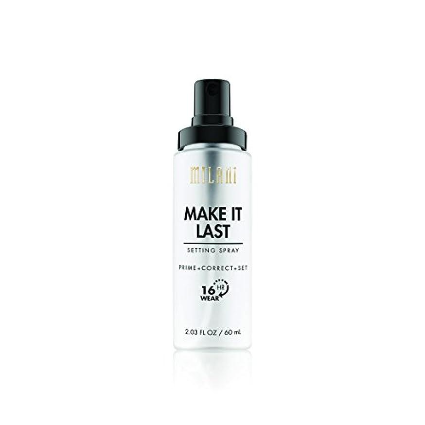 偏見ソーセージテーブルを設定するMILANI Make It Last Setting Spray - Prime + Correct + Set (並行輸入品)