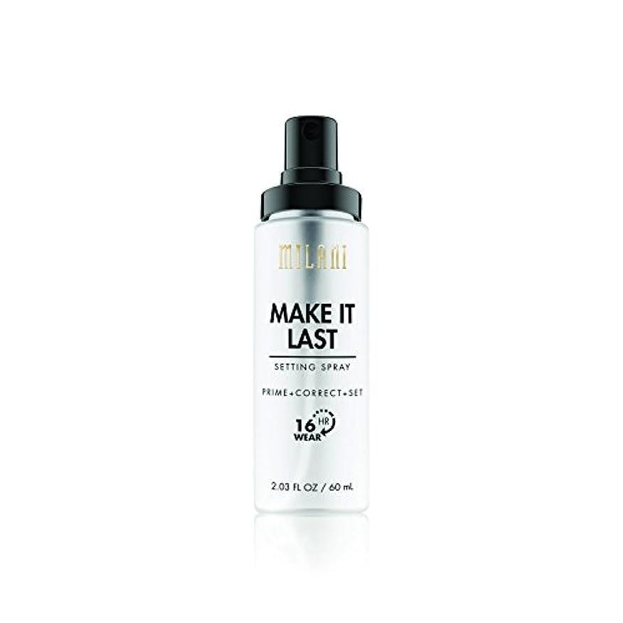 責め雄弁花MILANI Make It Last Setting Spray - Prime + Correct + Set (並行輸入品)