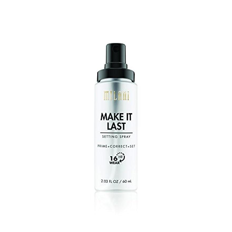 MILANI Make It Last Setting Spray - Prime + Correct + Set (並行輸入品)