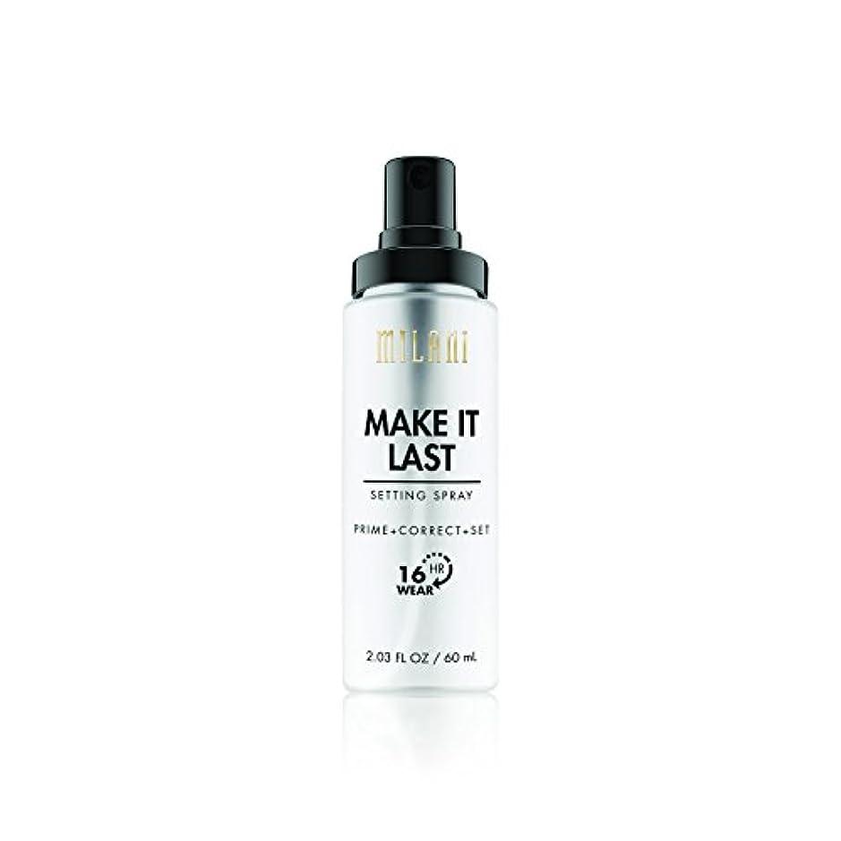 元気乱れ申し立てるMILANI Make It Last Setting Spray - Prime + Correct + Set (並行輸入品)