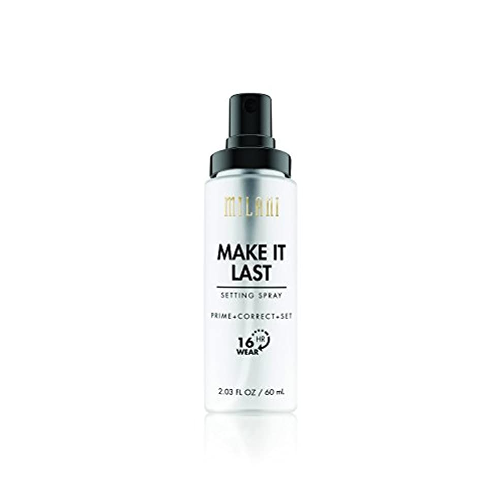 内向きずるい振り子MILANI Make It Last Setting Spray - Prime + Correct + Set (並行輸入品)
