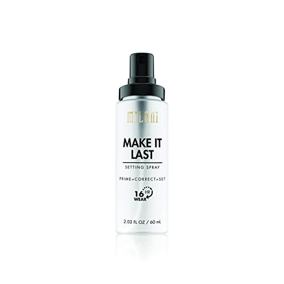 バラエティ花に水をやる出費MILANI Make It Last Setting Spray - Prime + Correct + Set (並行輸入品)