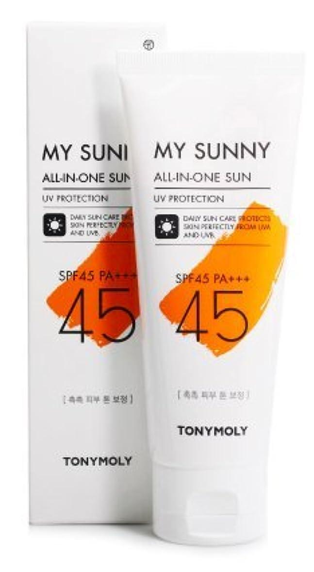 【TONY MOLY(トニーモリー)】マイサニー オールインワン サン SPF45 PA+++