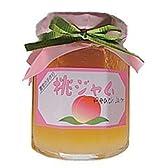 農家の手作り 桃ジャム(プレザーブスタイル) (145g)