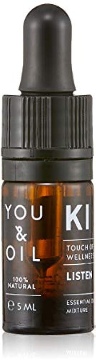 累積ボトル印象YOU&OIL(ユーアンドオイル) ボディ用 エッセンシャルオイル LISTEN 5ml