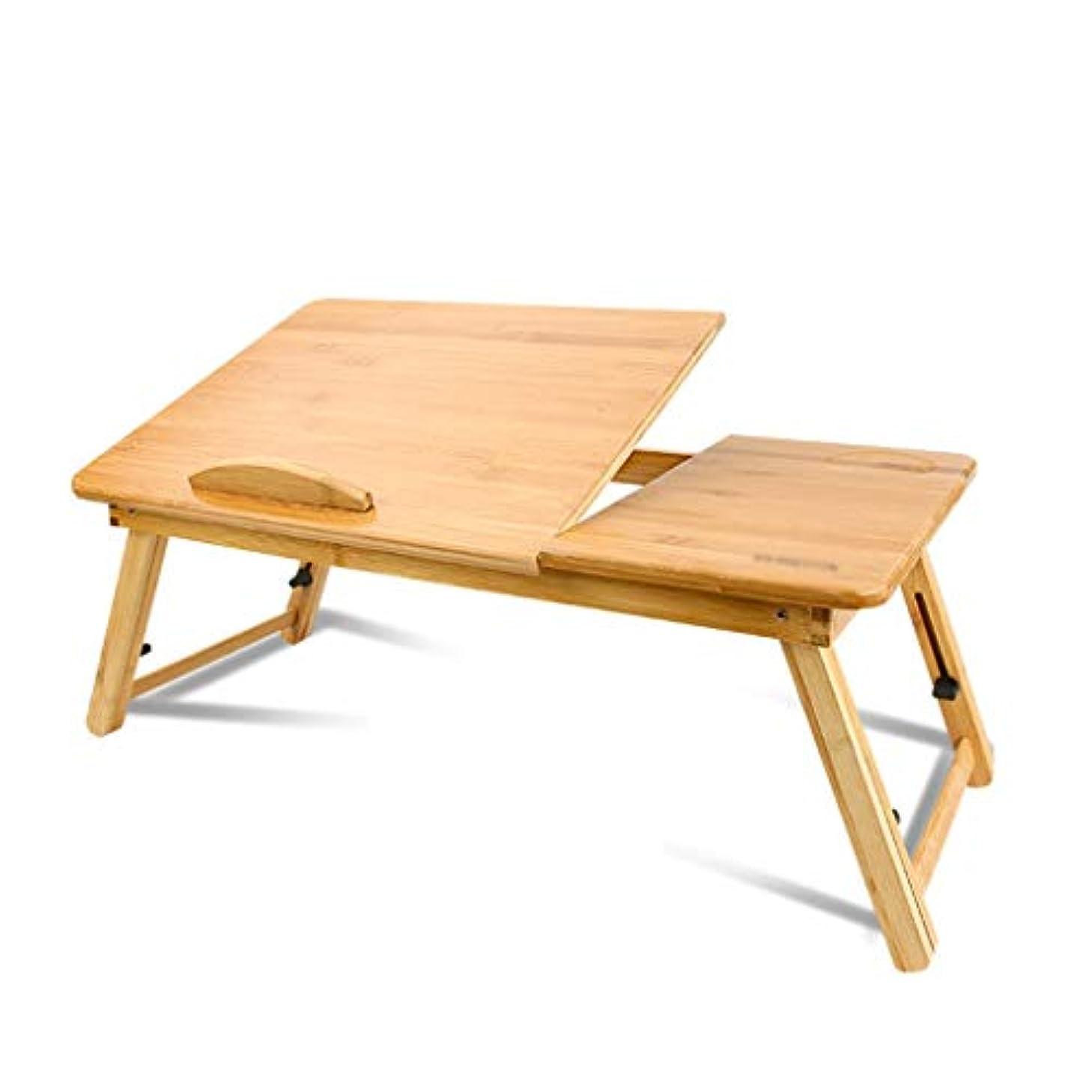 身元輝く中級折りたたみ式テーブル アウトドア 竹大折りたたみラップトップスタンド机付き引き出しカップホルダー、朝食用ベッドテーブル、読書 折りたたみ式テーブル
