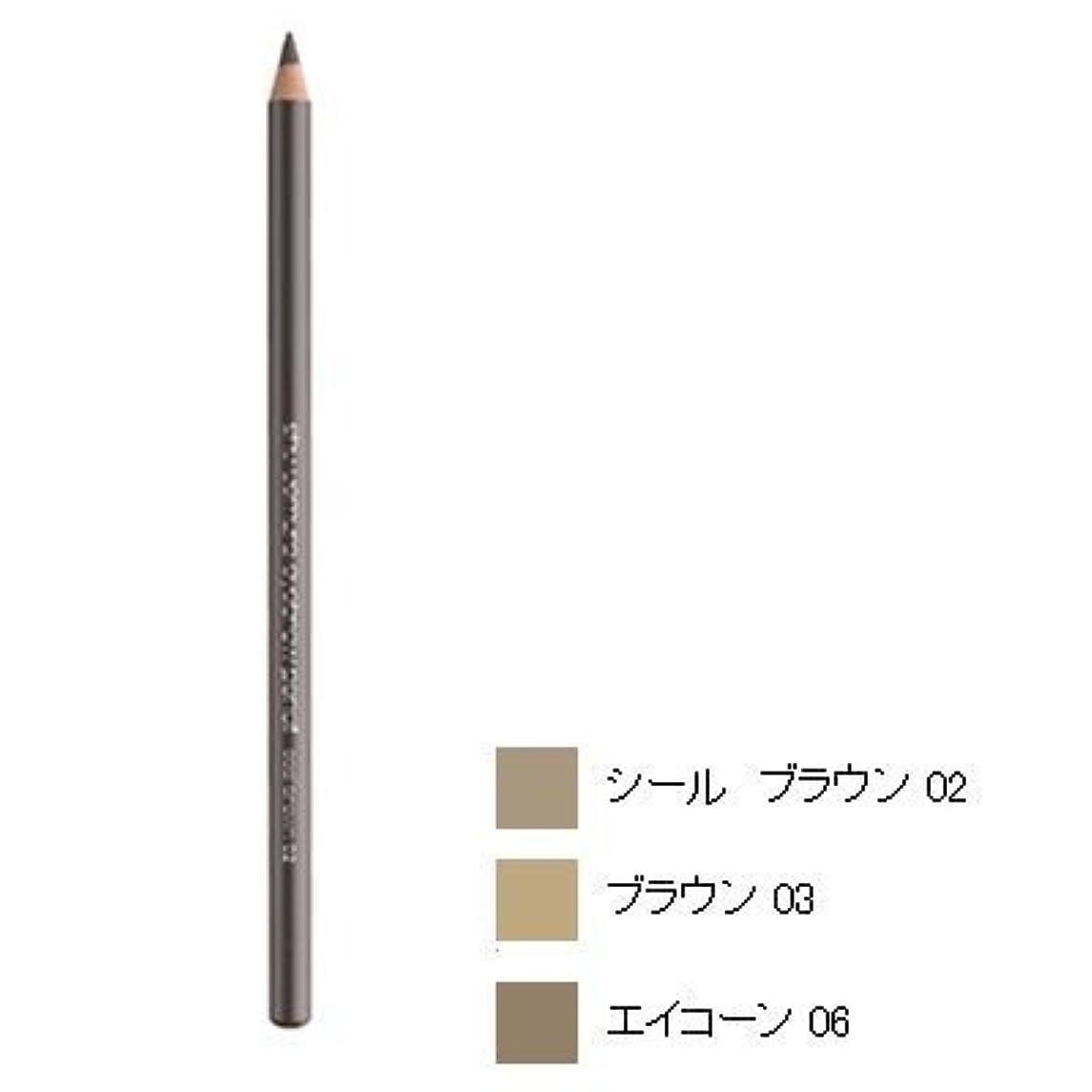 趣味電圧観察するシュウ ウエムラ(shu uemura) ハード フォーミュラ ハード9 # 03 ブラウン 4g[並行輸入品]