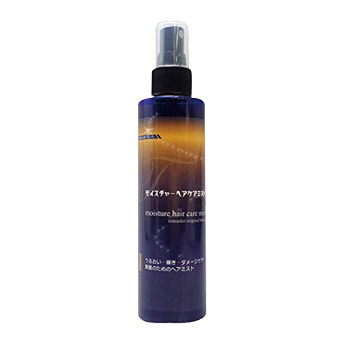 窒素先例受け入れたモイスチャーヘアケアミスト200ml(無香料) ミストタイプのノンケミカル無添加トリートメント(髪の美容液)