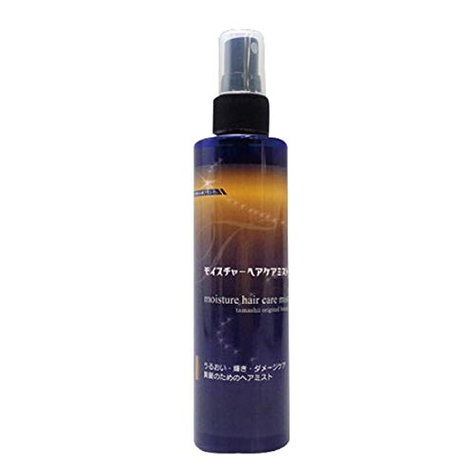 オーバーコート連帯オリエントモイスチャーヘアケアミスト200ml(無香料) ミストタイプのノンケミカル無添加トリートメント(髪の美容液)