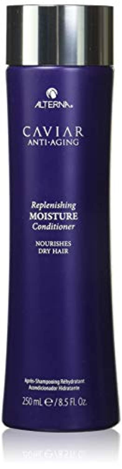 スクラブわかりやすい白いAlterna CAVIAR Moisture conditioner 250 ml direct from abroad