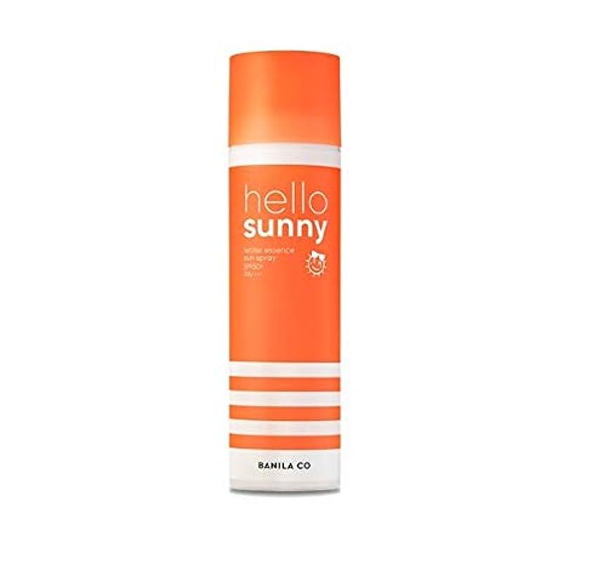 風味バーチャル小屋banilaco ハローサニーウォーターエッセンスサンスプレー/Hello Sunny Water Essence Sun Spray 150ml [並行輸入品]