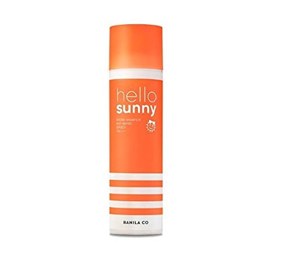 大きさシャークセブンbanilaco ハローサニーウォーターエッセンスサンスプレー/Hello Sunny Water Essence Sun Spray 150ml [並行輸入品]