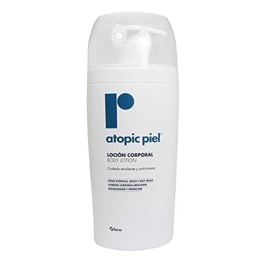 ハンディキャップぼろ友だちRepavar Atopic Skin Body Lotion 500ml [並行輸入品]