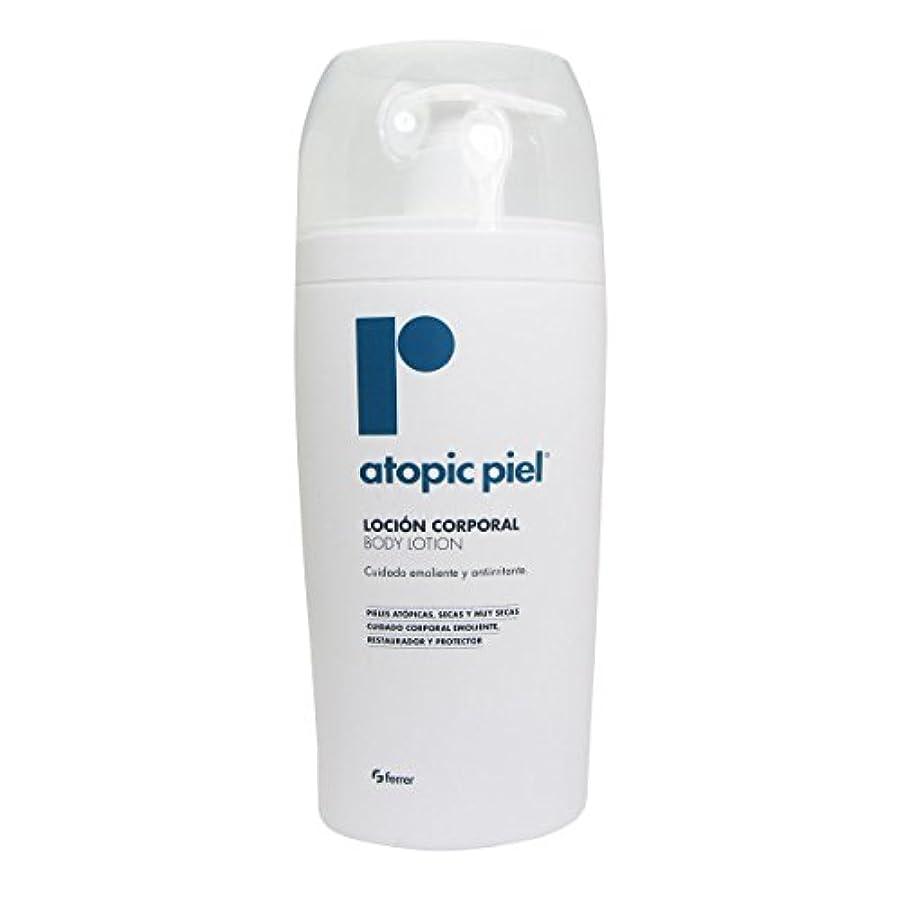 破滅的な命令何故なのRepavar Atopic Skin Body Lotion 500ml [並行輸入品]