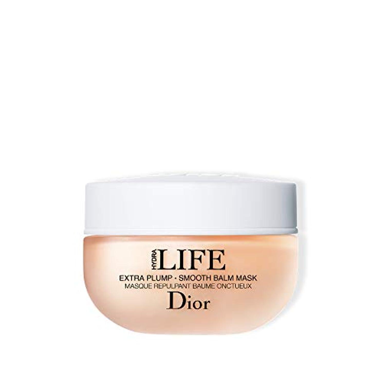 正確セージサンドイッチクリスチャンディオール Hydra Life Pores Away Pink Clay Mask 50ml/1.7oz並行輸入品