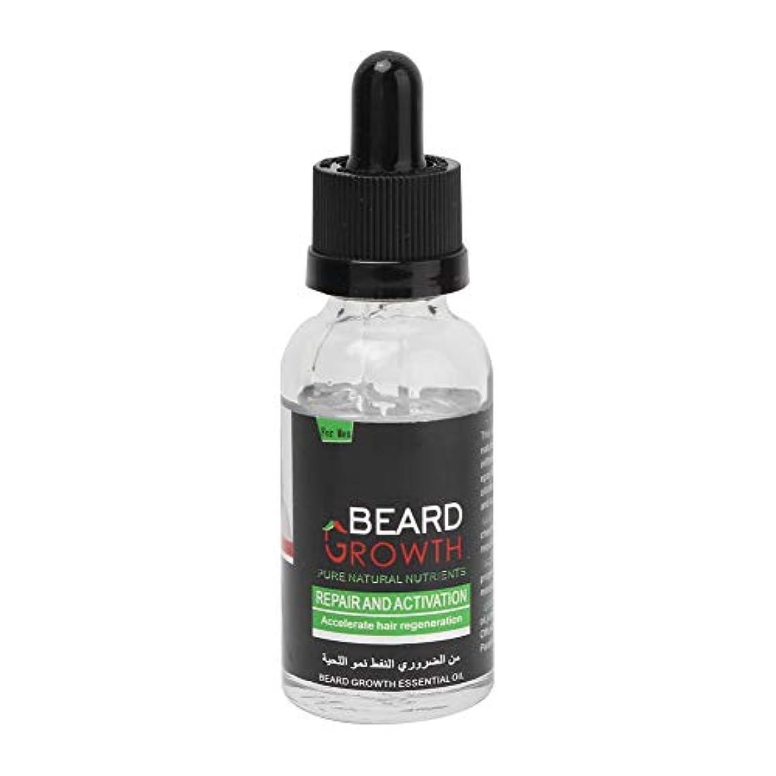 同情的音声研磨40ミリリットルひげケアオイル、男性ひげオイルひげソフト栄養モイスチャライジングバームひげケアオイル