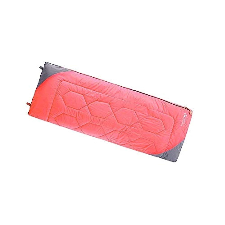 約束するフィード船外ライトキャンプエンベロープ寝袋シングルダブル暖かい大人3-4ハイキングの季節キャンプのバックパックハイキングアウトドアアクティビティ(色:ピンク)